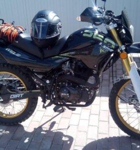 WELS 250