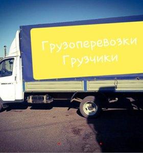 Грузоперевозки Вывоз ТБО мусора и Грузчики