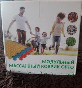 Модульный массажный коврик Орто
