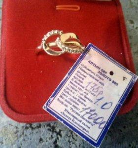 Новое золотое кольцо 585