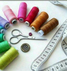 Индивидуальный пошив одежды с доставкой на дом