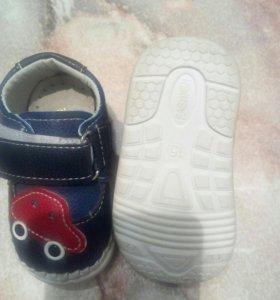 Обувь бетская