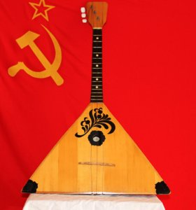 Балалайка 1989год Ленинград СССР