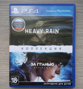 Heavy Rain / Beyond Two Souls