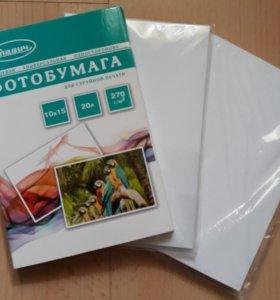 Новая фотобумага