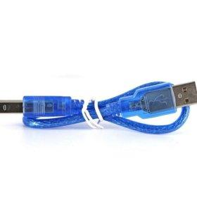 Кабель подключения arduino, принтера и т.д., USB 2