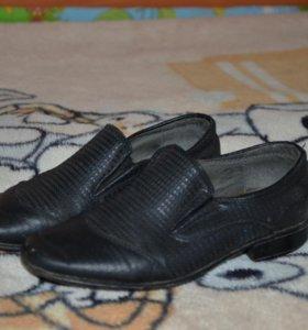 Туфли на мальчика 28 размера