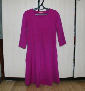 Платье для беременной. 👗