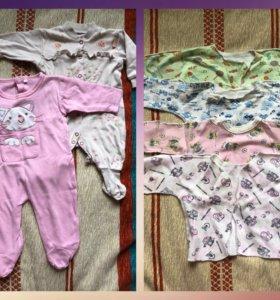 Одежда для новорожденной пакетом
