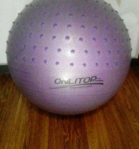 Фитнес мяч
