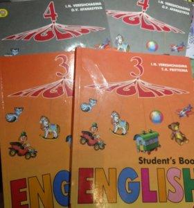 Продам учебники по английскому 3 и 4 класс