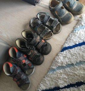 Обувь мальчишке