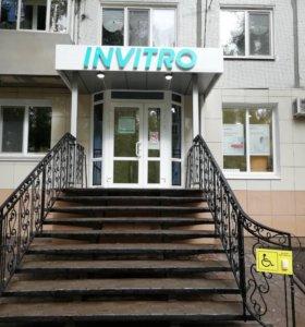 Коммерческая недвижимость в балаково продажа аренда офисов в г.набережные челны