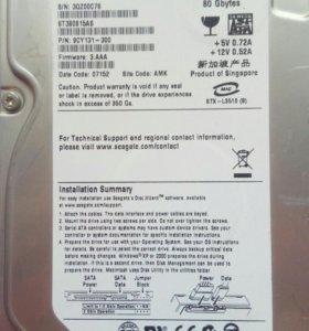 Жесткий диск 80gB б/ у