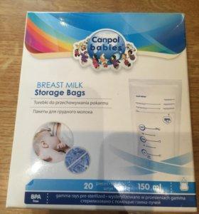 БЕСПЛАТНО Пакеты для хранения грудного молока