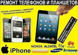 Samsung.iphone.lenovo.....