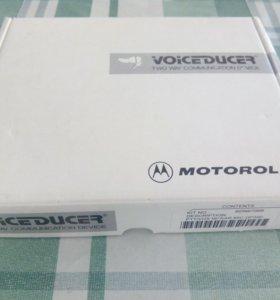 Гарнитура Motorola BDN6706B Voiceducer