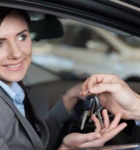 Менеджер по продажам автомобилей trade-in