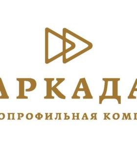 Повар-универсал (вахта в Москве)