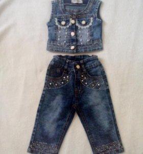 Джинсовый костюм, жилетка и штаны
