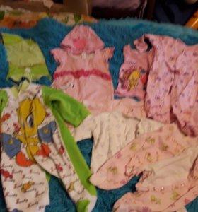 Пакет детских вещей от 0 до6 месяцев и от 6месяцев