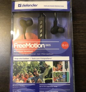 Bluetooth наушники Defender Freemotion B615