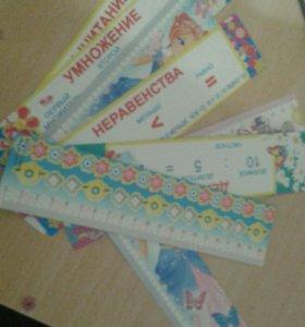 Закладки школьные (10шт)