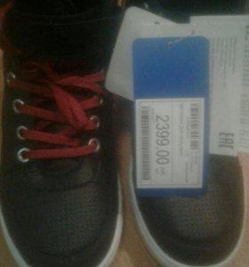 Ботинки RUN 32 размер