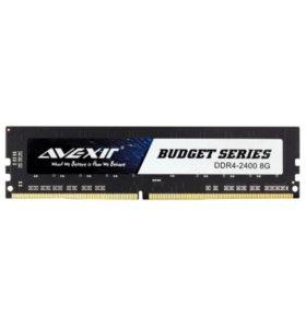 Новая Оперативная память AVEXIR DDR4 8Гб 2400 мГц