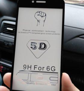 Броня айфон 6
