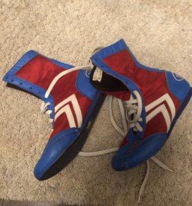 Обувь для бокса eskhata