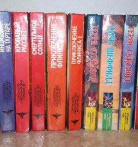 Книги фантастика разных авторов