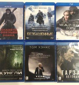 6 фильмов Blu-ray
