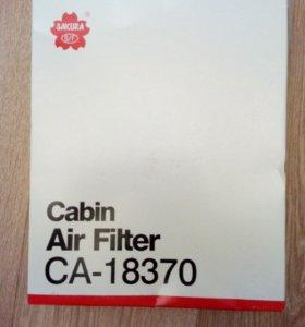 Салонный фильтр Nissan Teana-Altima-Patfinder