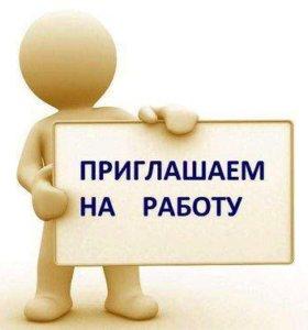 Кассир оператор