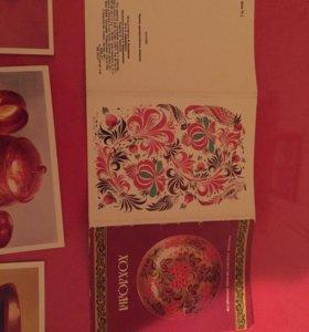 Набор почтовых открыток 1981 года