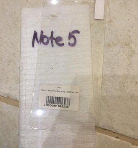 Стекло защитное на Samsung Galaxy Note 5