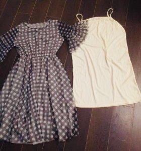 Платье двойка новое, фатин