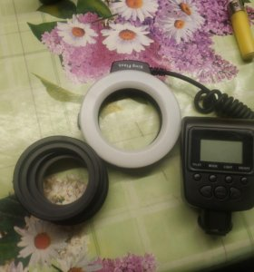 Кольцевая макровспышка ring flash