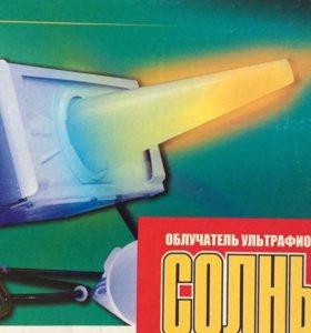 Ультрафиолетовый облучатель (лампа) Солнышко