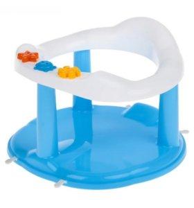 Новое сиденье для купания