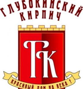 Кирпич Глубокинский облицовочный со склада в Анапе