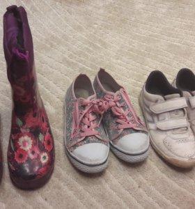 Обувь для девочки 35-36