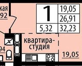 Квартира, студия, 32.3 м²