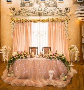 Оформление свадеб и торжества