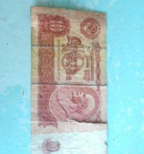 Билет государственною банк СССР 1961