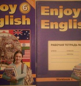 Английский учебник+рабочая тетрадь 300руб/т