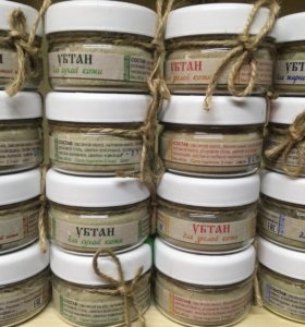 Убтан, травяная смесь для ухода за кожей лица