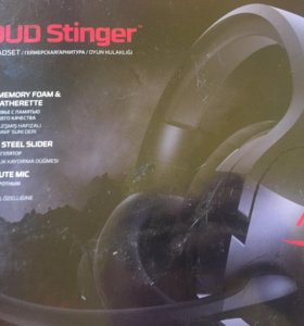 Наушники Hyper X Cloud Stinger