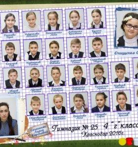 Общее фото класса